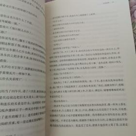 阎连科长篇代表作:生死晶黄