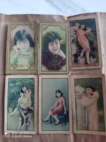 香烟美女画片25张