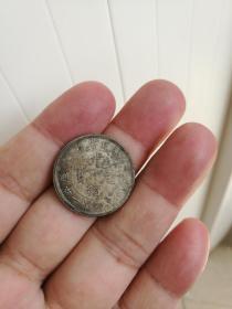 福建光绪小银币