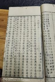 典制文详,清早期科考文章