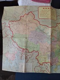 1966年中国交通图(带有语录)