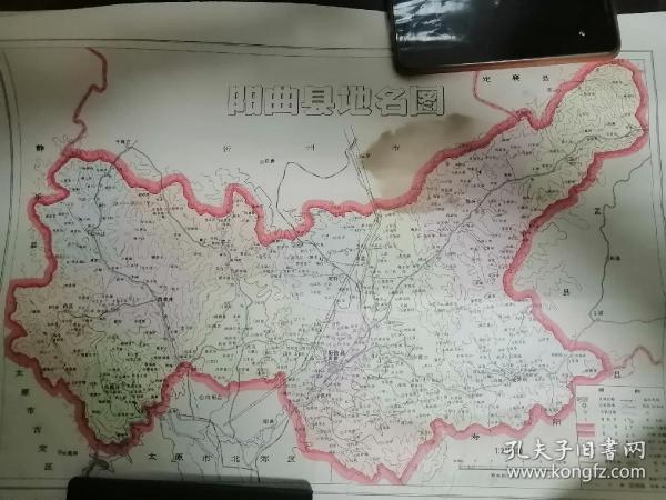 山西省地方地图系列----80年代---【阳曲县地名图】---4开------虒人荣.誉珍藏