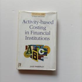 activity-based costing in financial institutions   金融机构的作业成本法