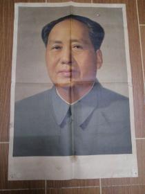 毛主席标准像
