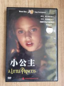 小公主(DVD,一碟装)