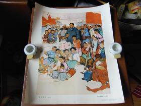 延安新春(年画)1977六开