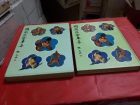 国兰花艺专集--- 国兰裁培法修订本【精装本--带原盒】