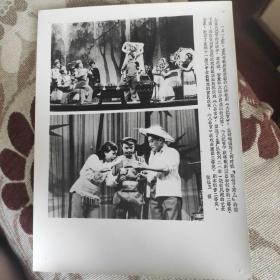 1984年,重庆歌舞团演出的歌剧《火把节》;湖南汨罗县花鼓戏剧团演出的花鼓戏《八品官》获戏曲演出三等奖,剧本创作二等奖