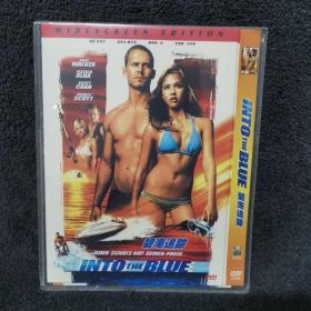 碧海追踪 DVD  光盘 碟片未拆封 外国电影 (个人收藏品) 带内封