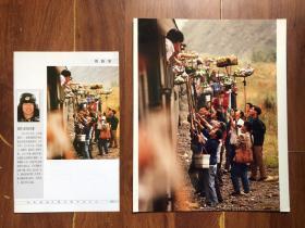 【老照片】共和国50年摄影获奖作品:中国新闻摄影学会副会长周朝荣作品