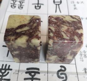 青田石(老紫檀料,完好)(30多年存的老料,上蜜蜡保护,印石表面的痕迹为蜡蹭层,抛光更漂亮,自然光手机拍,不如实物漂亮)