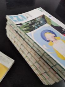十月少年文学杂志,曹文轩主编,2017年1-2-3-4-5-11-12,2019年9.10.11.12,2020年4.6,每本30元,几乎全新