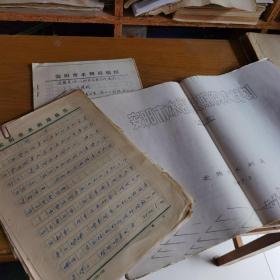 老资料:1987年安阳市水的长期供求计划{附表}+手写稿稿件+1988-1990年水利规划建设规划汇报提纲(复印本)一堆合售