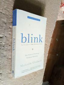 Blink:不假思索的决断力
