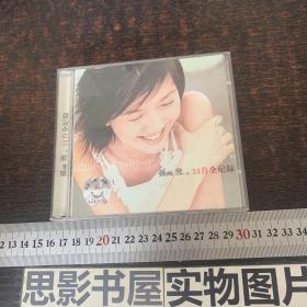 孙燕姿 34首全记录 CD【全2张光盘】