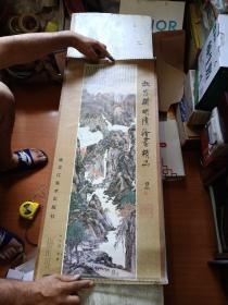 挂历:故宫藏明清绘画精品(13张全)