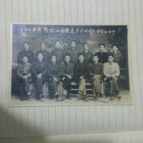 黑白相片(玉门公务所党政工团欢送李同志留念)