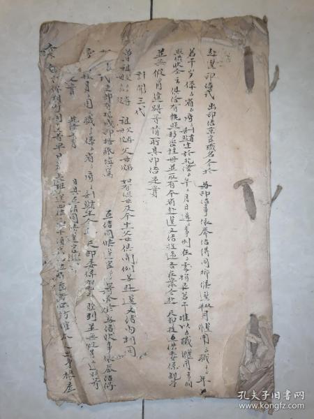 道光到光绪苏州徐氏一批文献资料36册之一《乾隆年间官府刑案公文记录》60面左右。大开本字好。
