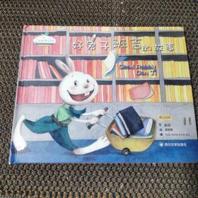 儿童品德教育全球精选儿童中英文 好兔子班吉的故事