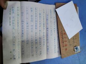龙武霖信札一通3页16开,附两学生的童话的心得4页