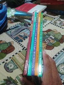 蚯蚓的日记、蚂蚁的日记、蜘蛛的日记、蟋蟀的日记、苍蝇的日记(五册合售)