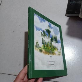 凯迪克银奖绘本:7号梦工厂/耕林童书馆