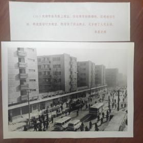 1982年,天津商业街-东马路