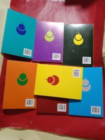 西藏瑰宝 : 明信片:7本合售