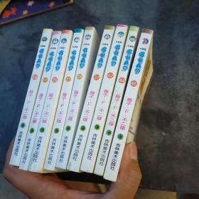 机器猫哆啦A梦(16-17-25-27-29-37-42-44-45)9本合售 实物拍图 现货 个别有水印 品相如图