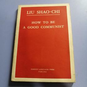 刘少奇论共产党员的修养(英文版)65年五版