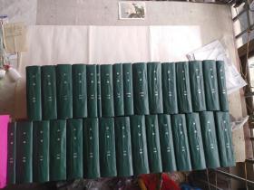 红旗(杂志)大全套(1958一1988年共31年31本合订本,含三期增刊共547期5张毛林像俱全)