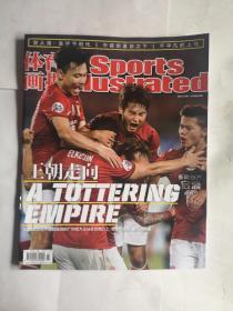 体育画报  2014年第22期