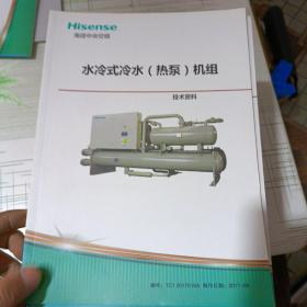 海信日立空调系列(25本合售)详情看图