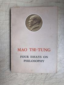 MAO TSE-TUNG:FOUR ESSAYS ON PHILOSOPHY 毛泽东的四篇哲学论文(英文版)