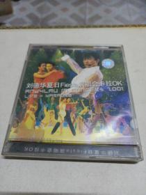 刘德华夏日Fiesta演唱会卡拉OK 2CD