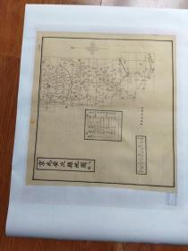 老安次地图.甲乙两幅,角幅尺寸53*63厘米。(廊坊安次县地图)宣纸原色艺术微喷