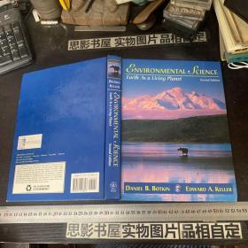 ENVIRONMENTAL SCIENCE【精装】