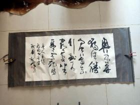 刘锡山(山东著名老书法家)书法.尺寸长182厘米,宽80厘米