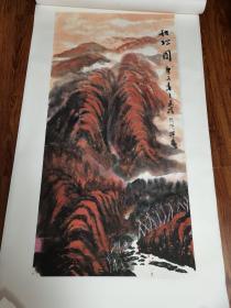 纯手绘国画山水(秋松图)