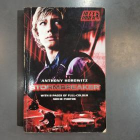 ANTHONY HOROWITZ STORMBREAKER WITH 8 PAGES OF FULL-COLOUR MOVIE PHOTOS