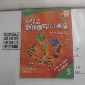 剑桥国际少儿英语互动DVD指导用书.3 = Kid's  Box Booklet for the Interactive DVD 3