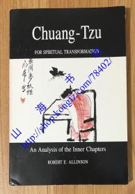 Chuang-Tzu for Spiritual Transformation: An Analysis of the Inner Chapters 向往心灵转化的庄子:内篇分析