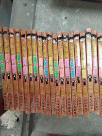 名侦探柯南1-84(正版连续84本合售见图)