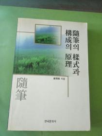 书名以图片为准(韩文原版)(1-39)