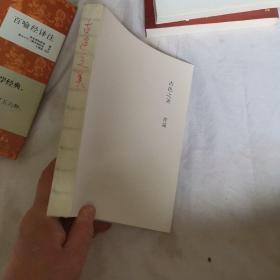 古色之美(八大色系七十余种传统美色,一本读懂古人的文化生活,审美情趣)【浦睿文化出品】