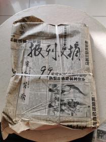报刊文摘 1999年(个人收藏!~)