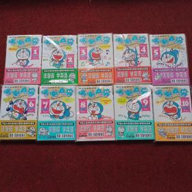哆啦A梦英汉双语精华本全10册1-10册全套