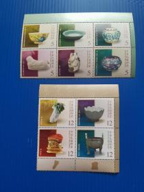 常140 台湾故宫经典文物邮票 10全 右上角边  原胶全品