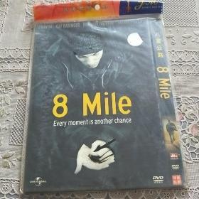 DVD  八裹公路  单碟