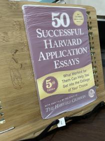 50 Successful Harvard Application Essays 英文原版 50篇成功的